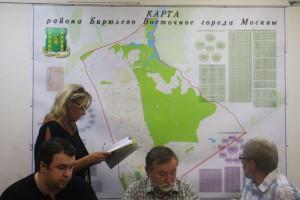 24 сентября состоялось заседание депутатов