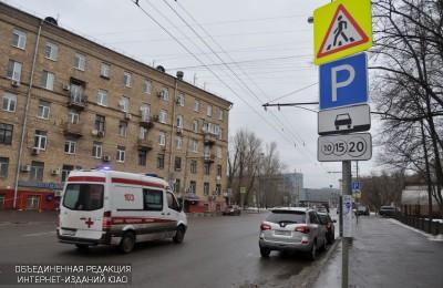 Водителям разрешили парковаться на московских улицах бесплатно по праздничным и выходным дням