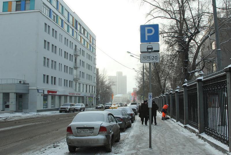 Самые известные парковки в столицеРФ подорожают до200 руб. вчас