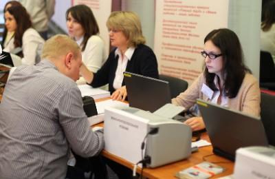 Центр занятости для молодёжи откроют в Москве
