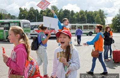 160 тысяч детей этим летом отдохнут за счёт столичного бюджета