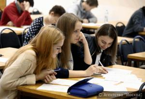 Студенты московских колледжей