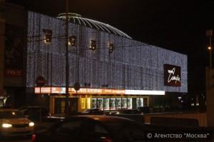Здание Московского академического театра сатиры