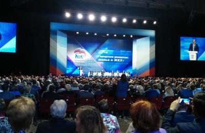 27 января в концертном зале «Россия» состоялся форум «Городское развитие: жилье и ЖКХ»