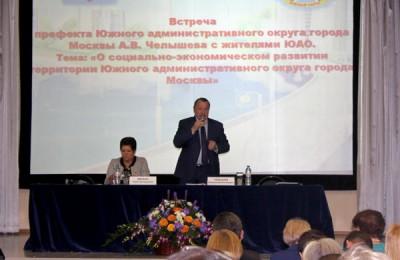 Алексей Челышев встретился с жителями одного из районов ЮАО