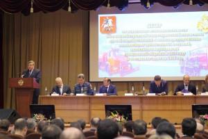 Состоялся сбор по подведению итогов деятельности столичной системы предупреждения и ликвидации чрезвычайных ситуаций за 2015 год