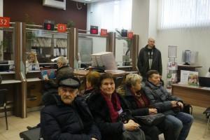 Центр госуслуг в районе Бирюлево Восточное