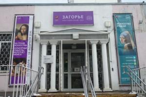 """Галерея """"Загорье"""" в районе Бирюлево Восточное"""