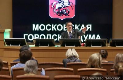 «Единая Россия» внесла в МГД законопроект о дополнительных льготах на капремонт