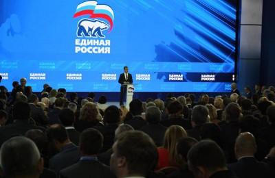 «Единая Россия» проведет очередной форум