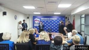 Московские единороссы предложили мэрии сохранить повышенные выплаты ветеранам ко Дню Победы