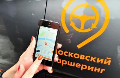 В столице системой каршеринга пользуются около 60 тысяч водителей