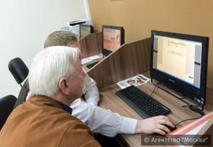 Общий срок государственной регистрации прав на недвижимость в Москве не будет превышать 8 рабочих дней