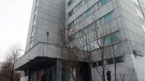 На фото городская поликлиника №52 в районе Бирюлево Восточное