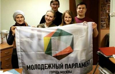 На фото члены молодежной палаты района Бирюлево Восточное