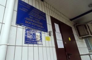 """Центр социального обслуживания """"Царицынский"""" представит концерт в честь Дня России"""