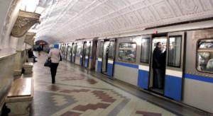 Метро в районе Бирюлево Восточное планируют построить после 2025 года