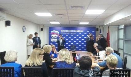 Столицу России впредварительном голосованииЕР могут представить неменее 300 участников