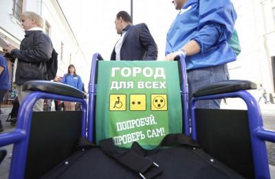 По инициативе партии «Единая Россия» в Манеже 12 апреля впервые открылся форум в поддержку инвалидов «За равные права и равные возможности»