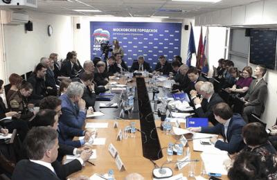 В Москве 12 апреля пройдет форум под названием «За равные права и равные возможности»