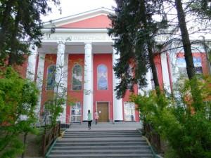 На фото МОГТЮЗ в районе Бирюлево Восточное