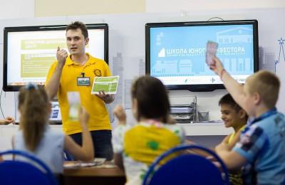 «Школу юного инвестора» на ВДНХ с начала года посетили более 3 тысяч учеников образовательных заведений столицы