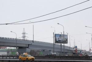 В Южном округе проведут дополнительное благоустройство Каширского шоссе