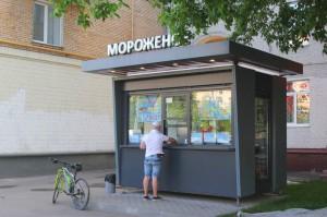 """Киоск """"Мороженое"""" в ЮАО"""