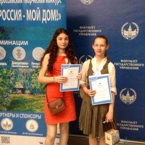 На фото: Дарья Мозжорина и Анастасия Шматова