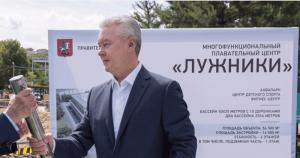 """""""Лужникам"""" исполняется 60 лет - Собянин"""