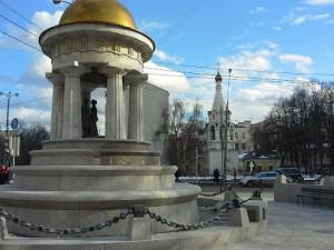 фонтан наталья и александр