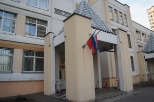 Детский сад в районе Бирюлево Восточное