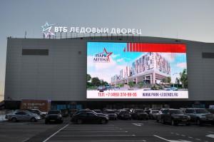 """""""Парк Легенд"""" в Даниловском районе Южного округа"""