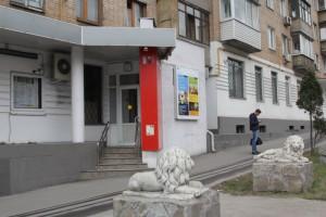 Галерея Нагорная