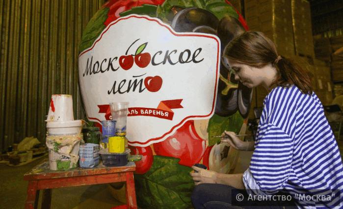 Подготовка к фестивалю'Московское варенье