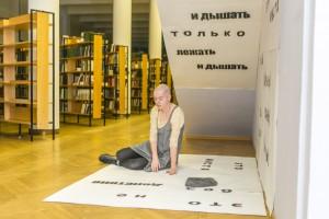 Летняя творческая лаборатория дизайна и урбанистики в культурном центре ЗИЛ