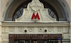 """Вход в метро """"Комсомольская"""""""