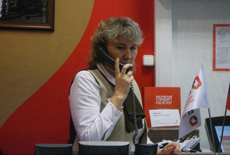 Посетители центра госуслуг вПокровском-Стрешневе стали получать документы вфирменных папках