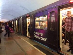 «Москва» - имя для нового типа поездов метро