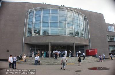 Культурный центр ЗИЛКультурный центр ЗИЛ