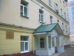 Институт садоводства и питомниководства в районе Бирюлево Восточное