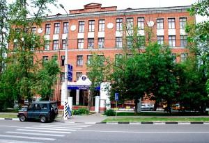 Гимназия «Эллада» в районе Москворечье-Сабурово
