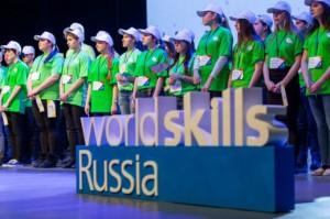 Студенты на чемпионате WorldSkills