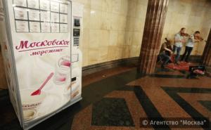 Торговые автоматы в столичном метрополитене