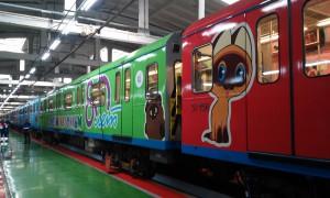 Поезд, посвященный  Союзмультфильму