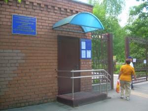"""Центр социального обслуживания """"Царицынский"""" в районе Бирюлево Восточное"""