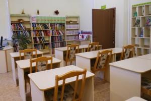 Библиотека №140