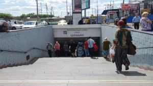Вход в метро одной из станций Южного округа