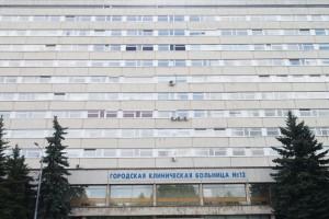 Городская клиническая больница №12 им. Буянова