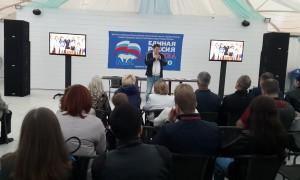 Московские единороссы подвели итоги предвыборной кампании